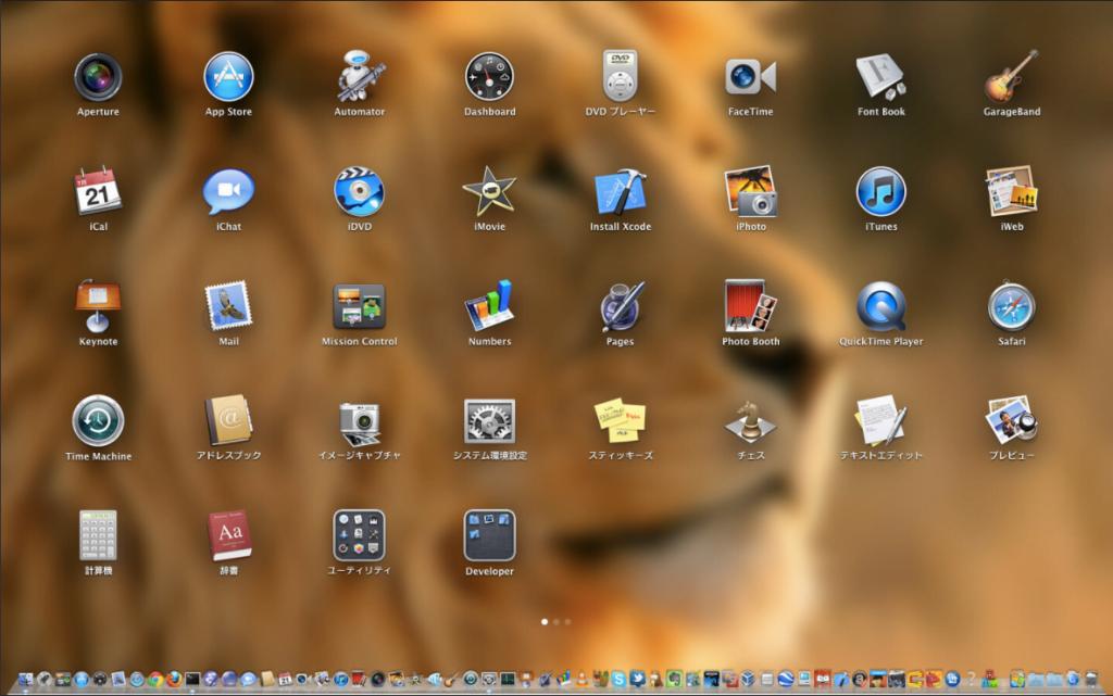 Captura de OS X Lion